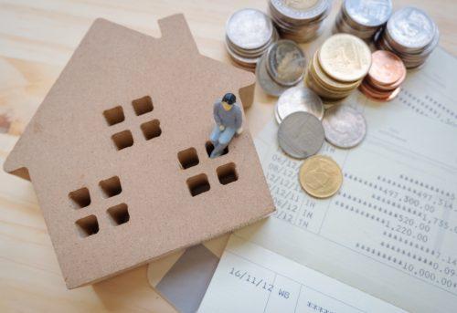 montant assurance immobilier